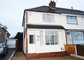 Thumbnail 2 bed end terrace house for sale in Swan Street, Brierley Hill