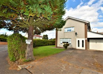 Thumbnail 3 bed detached house for sale in Laurel Drive, Larkhall