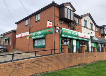 Thumbnail Retail premises for sale in 1-3 Hickman Road, Galley Common, Nuneaton