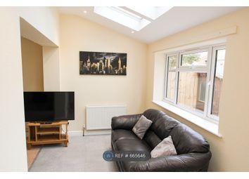 Room to rent in Vernon Walk, Northampton NN1
