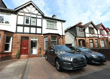 Thumbnail 3 bed end terrace house for sale in Abbots Road, Grangemouth
