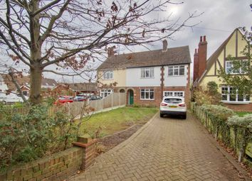 Thumbnail 4 bed semi-detached house for sale in Chitts Hill, Colchester