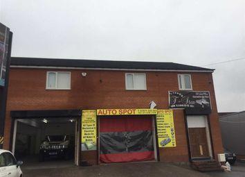 Thumbnail Studio to rent in Coventry Road, Yardley, Birmingham