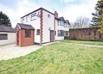Thumbnail 4 bed semi-detached house for sale in Cresswell Lane, Draycott