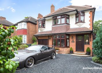 Thumbnail 5 bedroom detached house for sale in Oakwood Park Road, London