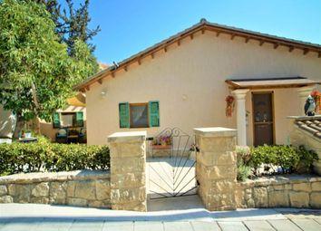 Thumbnail Bungalow for sale in Paphos, Kouklia, Kouklia Pafou, Paphos, Cyprus
