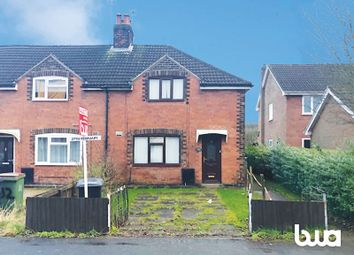 Thumbnail 2 bedroom end terrace house for sale in 30 Loughborough Road, Thringstone, Coalville, Leics.