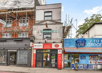 Thumbnail Retail premises for sale in Archway Road, London, 4Ej, 361