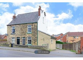 Thumbnail 3 bed semi-detached house to rent in High Street, Mosborough, Sheffield