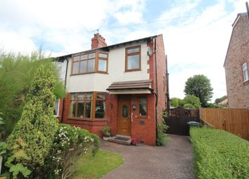 Thumbnail 3 bed semi-detached house to rent in Hulme Hall Road, Cheadle Hulme, Cheadle