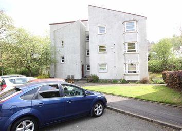 Thumbnail 1 bed flat for sale in Milngavie Road, Bearsden, Glasgow