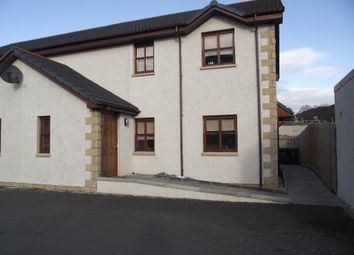 Thumbnail 2 bed flat to rent in Sandys Court, Forres, Moray