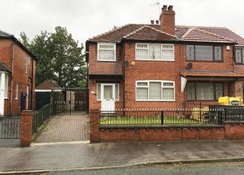 Thumbnail 3 bedroom semi-detached house to rent in Hetton Road, Leeds