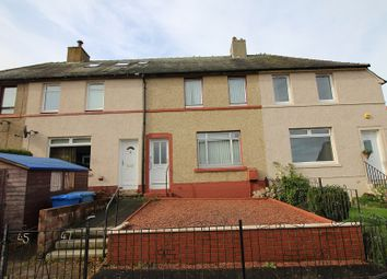 Thumbnail 2 bed terraced house for sale in Race Road, Bathgate