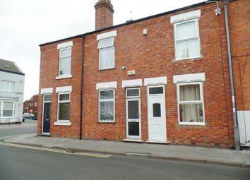 Thumbnail 2 bed terraced house for sale in Argyle Street, Goole