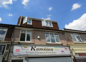 Thumbnail 2 bed flat to rent in Broad Walk, Knowle, Bristol