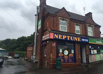 Thumbnail Retail premises to let in Powkes Lane, Cradley Heath