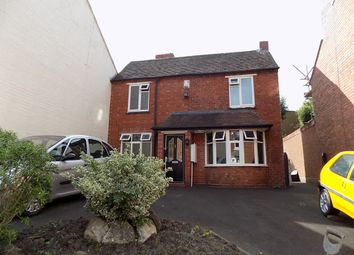 Thumbnail 2 bed semi-detached house to rent in King Street, Stourbridge
