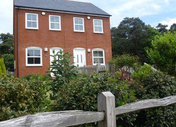 Thumbnail 2 bed end terrace house to rent in Wellington Lane, Farnham