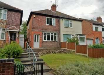 Thumbnail 2 bed semi-detached house for sale in Anstey Lane, Leicester