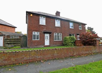 Thumbnail 3 bed property for sale in Sutton Way, Great Sutton, Ellesmere Port