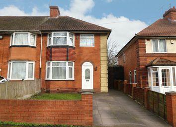 3 bed end terrace house for sale in Olton Boulevard East, Acocks Green, Birmingham B27