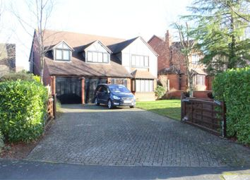 Thumbnail 5 bed detached house for sale in Hall Farm Crescent, Broughton Astley, Leicester