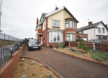 Thumbnail 4 bedroom semi-detached house for sale in Vicarage Lane, Blackpool