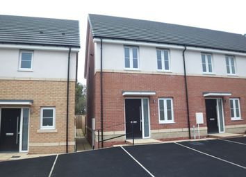 Thumbnail 2 bed terraced house for sale in Strother Way, Cramlington