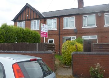 Thumbnail 3 bed town house for sale in Ingsfield Lane, Bolton-Upon-Dearne, Rotherham