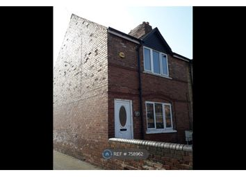 Thumbnail 3 bedroom terraced house to rent in Mary Street, Langwith, Mansfield