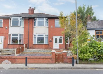 Thumbnail 3 bed semi-detached house for sale in Bury Road, Tottington, Bury