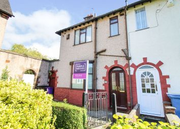 3 bed end terrace house for sale in Heywood Road, Liverpool L15