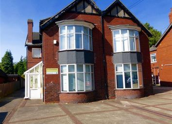 Thumbnail Commercial property for sale in Oswald Road, Scunthorpe