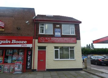 Thumbnail Commercial property to let in Pensby Road, Heswall, Wirral