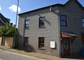 Thumbnail 2 bed end terrace house for sale in Ffordd Y Felin, Llwyngwril, Gwynedd