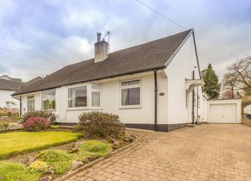 Thumbnail 2 bed semi-detached bungalow for sale in Sandgate, Kendal