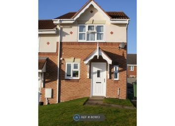 Thumbnail 2 bed end terrace house to rent in Hilcot Green, Leicester