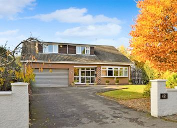 Thumbnail 4 bed detached house for sale in Bates Road, Beechwood Gardens, Coventry