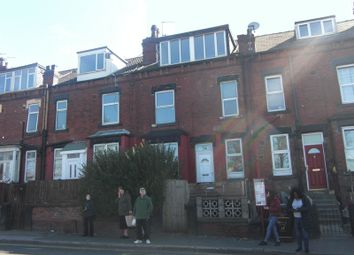 Thumbnail 2 bed terraced house for sale in Compton Road, Leeds