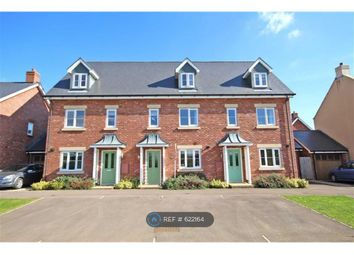 Thumbnail 4 bed end terrace house to rent in Vale Road, Bishops Cleeve