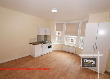 Thumbnail Studio to rent in |Ref: 1727|, Lodge Road, Southampton
