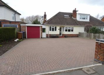 Thumbnail 2 bed semi-detached bungalow for sale in Ashby Road, Hinckley