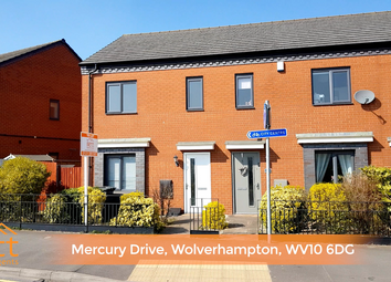 Thumbnail 1 bed semi-detached house to rent in Mercury Drive, Wolverhampton