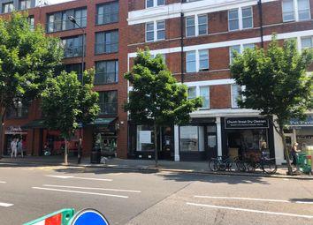 Thumbnail Retail premises to let in Kensington Church Street, London