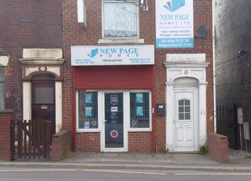 Thumbnail Retail premises to let in Rochdale Road, Oldham
