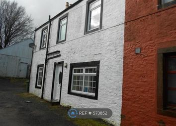 Thumbnail 2 bed semi-detached house to rent in Bankshill Terrace, Lockerbie