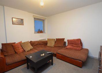 Thumbnail Room to rent in Blackwall Way, Blackwall