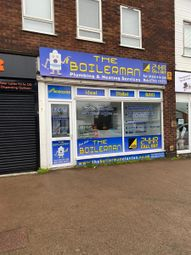 Thumbnail Retail premises to let in St. Johns Road, Clacton-On-Sea