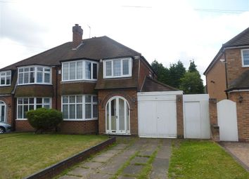 Thumbnail 3 bed semi-detached house to rent in Wroxall Road, Solihull